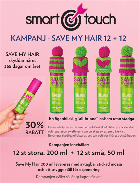 Smart Touch Save My Hair 12+12 2021