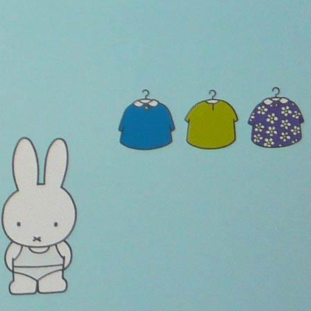 Fototap.Miffy Dress b325,5 h28
