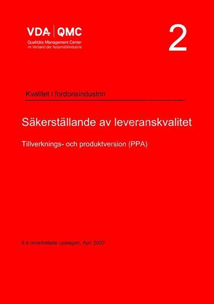 VDA 2 Kvalitetssäkring av leveranser