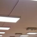 Vit ram till LED panel 600x600