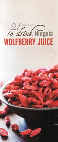 21 Reasons to drink Ningxia Wolfberry juice