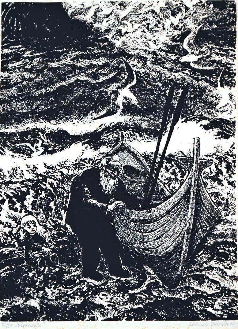 """""""Fiskarkallen"""", litografi"""