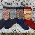 """""""Falun"""" sockpaket Mörkblå - Faluröd"""