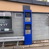 Betalingsautomater på fergeleier