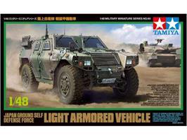 Japan Ground Self Defense Force Light Armored Vehi