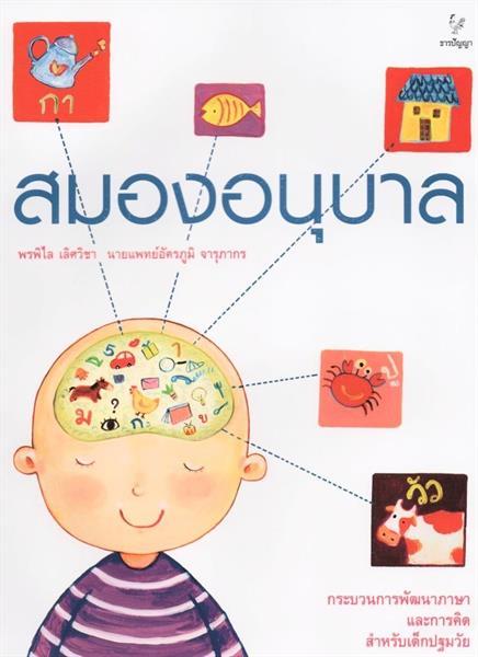 undervisningsguiden förskolan
