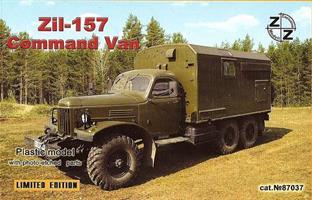 Zil-157 Soviet Command Van