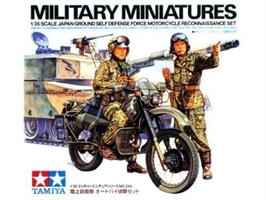 Japan Ground Self Defense Force Motorcycle Reconna