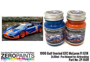 1996 Gulf liveried GTC McLaren F1 GTR