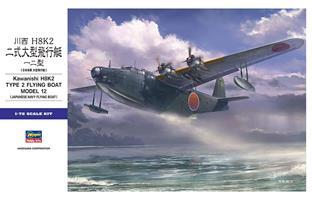Kawanishi H8K2 Type 2 Flying Boat