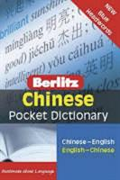 Chinese Pocket Dictionary