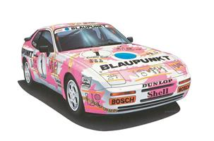 Porsche 944 Turbo Racing Limited Edition