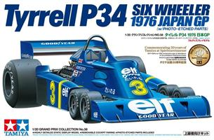 Tyrell P34 1976 Japan GP