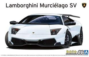 '09 Lamborghini Murcielago SV