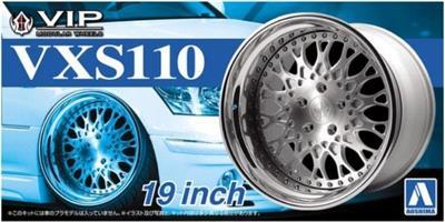 VIP Modular VSX110 19 Inch