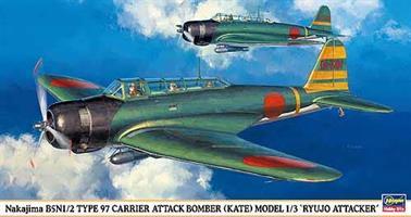 Nakajima B5N21/2 Type 97 Carrier Attack Bomber (Ka