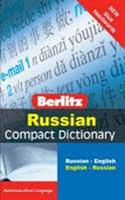 Russian compact dictionaty