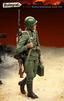 Russian Infantryman, Kursk 1943