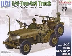 IDF 1/4 ton 4x4 truck w/MG34 Machine Guns