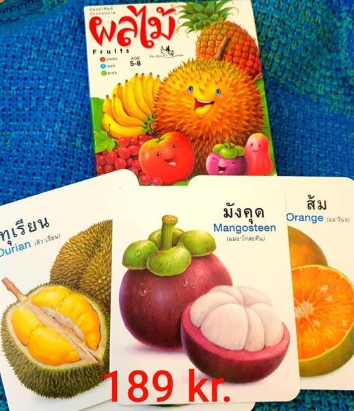 Frukt ordkort บัตรคำผลไม้ต่าง ๆ