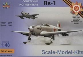 Yak-1 Razorback on Skis