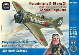 Polikarpov I-16 type 24 Boris Safonov