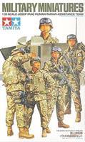JGSDF Iraq humanitarian assistance team