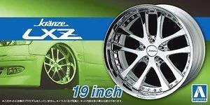 Kranze LXZ 19 inch