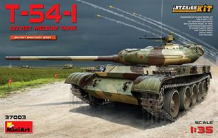 T-54-1 SOVIET MEDIUM TANK. Interior kit