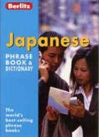 Japanese Phrase Book &
