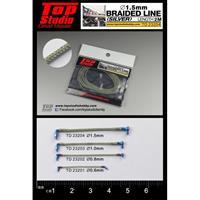 1.5mm braided line(silver)