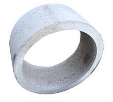 Förhöjning slät betong D700 L400