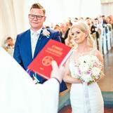 Linus och Sandra foto Kristoffer Björnberg @weddingsverige