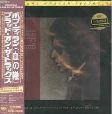 BOB DYLAN-Blood On the Tracks(MOFI JPN)