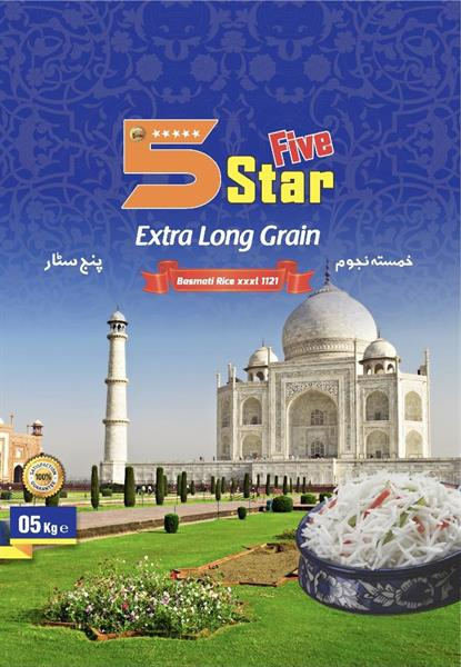 5 Star Extra Long Grain Basmati Ris 4x5kg