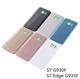 Bakdeksel Samsung Galaxy  S7 Edge - Sølv