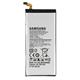 Samsung A5 Batteri SM-A500
