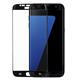 Samsung S7 Edge Skjermbeskytter i Herdet glass