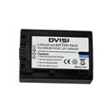 Sony NP-FV50 Erstatnings batteri