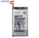 Samsung Galaxy S9 Batteri