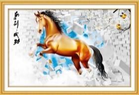 Diamond Painting, Hest 92*57cm (H0556) DPR