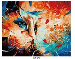 Male etter nummer, Fantasi Katt 40*50cm (6893)