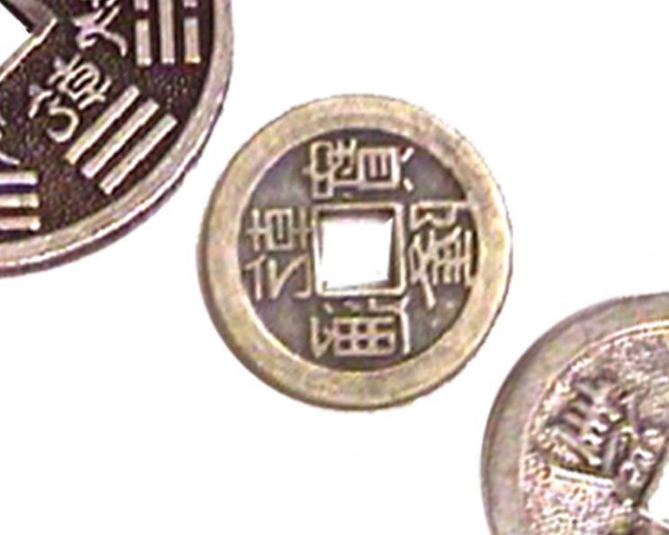 Kinesiskt mynt S (24 pack)