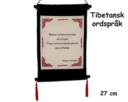 Wallhanging -  Tibet (12 pack)