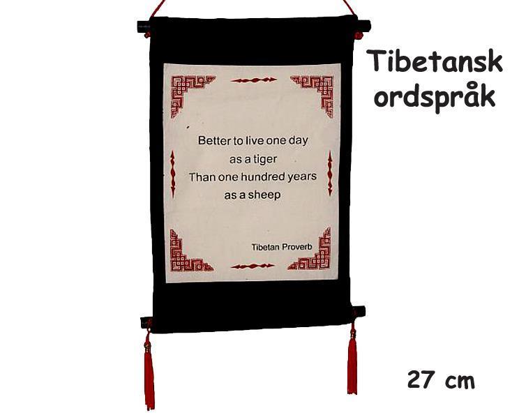 Wallhanging -  Tibet (12 pack)