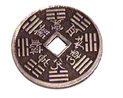 Kinesiskt mynt L (6 pack)