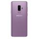 Bakdeksel Samsung Galaxy S9 - Lilla