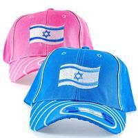 Caps med Israels flagg (rosa eller blå)
